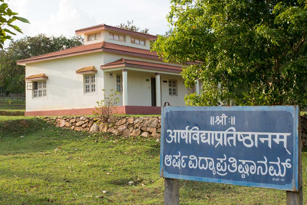Bharati Yogadhama | Locations