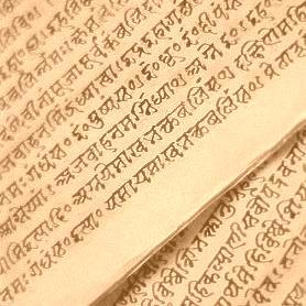 Bharati Yogadhama | Education